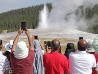 geyser peaco.jpg